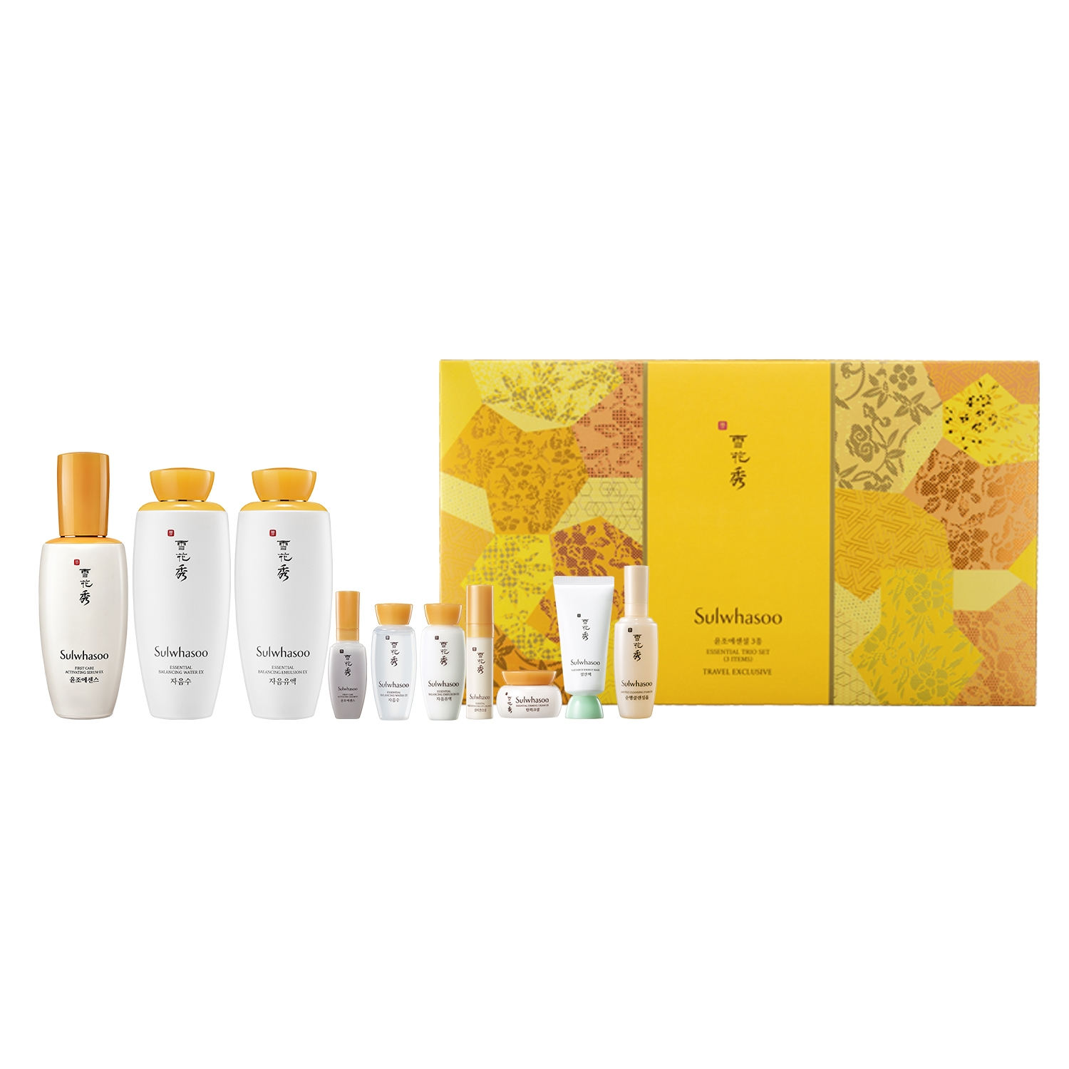 Sulwhasoo First Care Essential Special Set (10 Items)