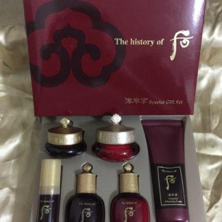 Jinyul Travel Set (6 items)