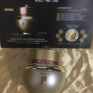 Ja Yoon Cream 60ml