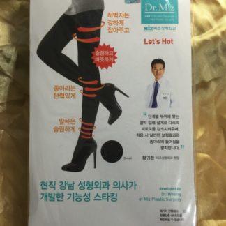 Dr.Miz Let's Hot