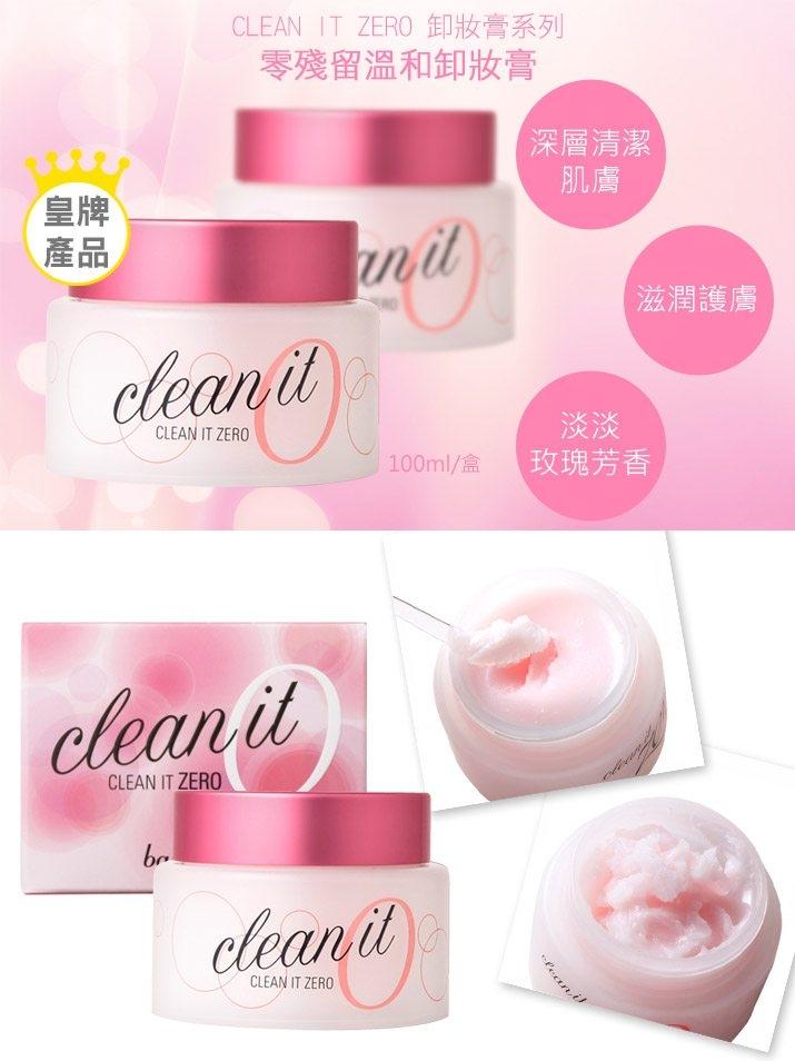 banila co clear it zero advertisement chinese