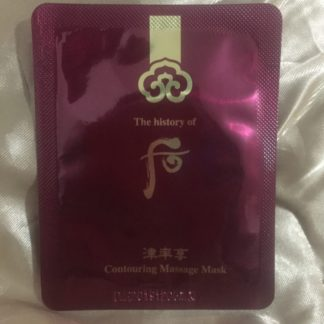 Contouring Massage Mask