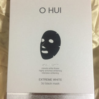 Snow Vitamin Extreme White 3D Black Mask