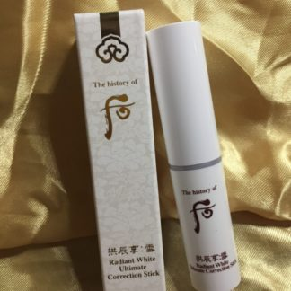 Radiant White Ultimate Correction Stick 4g