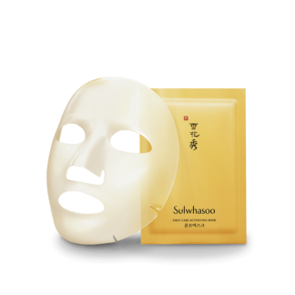 First Care Activating Mask