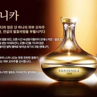 Sum37 - Centenica 百年重生