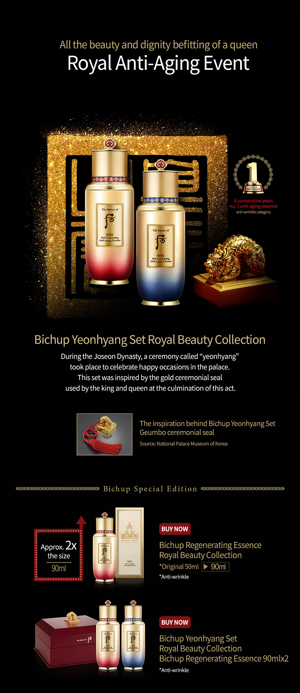 Dan Beauty Eshop 5th Anniversary The History of Whoo Essence Hero Product Landing Page