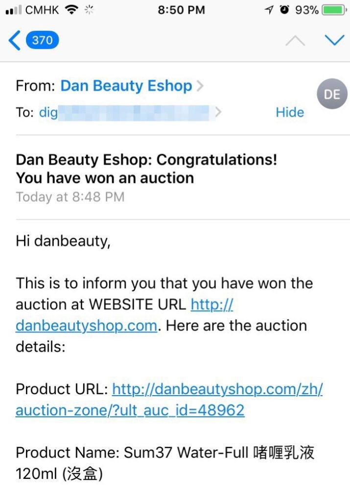 Dan Beauty Eshop Auction Zone - Step6 (End Auction Email)