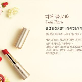 Sum37 – Dear Flora 花妍悅色 (唇膏)