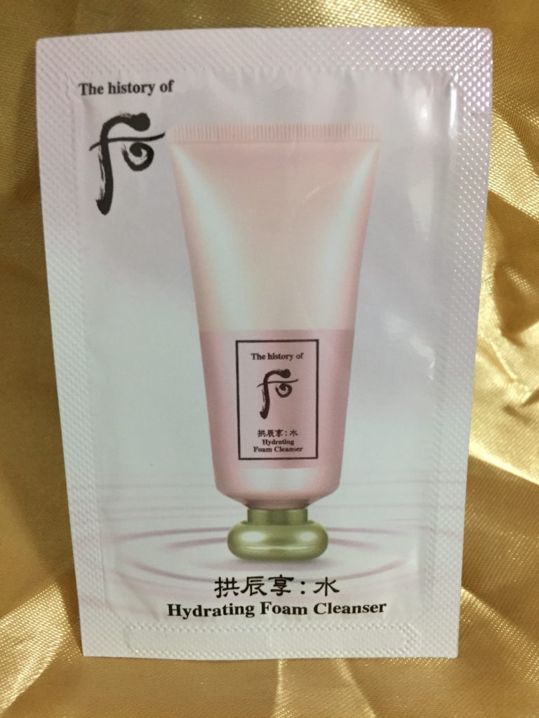 Hydrating Foam Cleanser拱辰享 水妍 水凝潔面泡沫 丹尼美妝網店