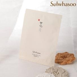 Sulwhasoo - Innerise 麗珉