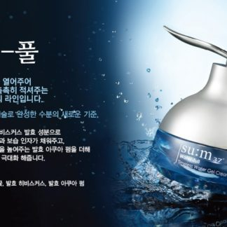 Sum37 - Water-Full 水漾沁潤
