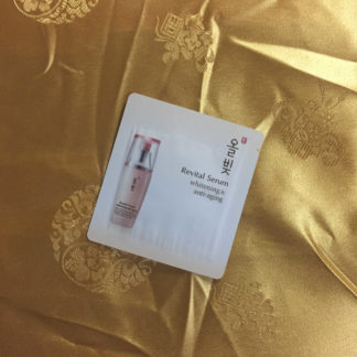 Allvit Revital Serum Sample